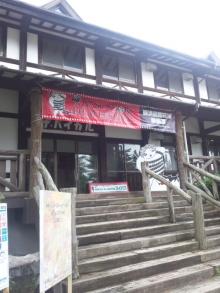那須ショートフィルムフェスティバル2012